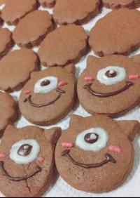型抜きクッキー!