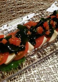 ☆簡単☆トマトと豆腐とわかめのサラダ