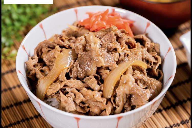 チェーン 店 丼 牛