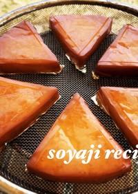apelucaで6Pチーズの燻製