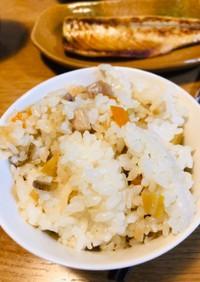 タケノコご飯の素