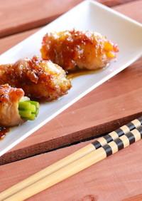 豚バラ肉の野菜巻き 特製生姜ソース