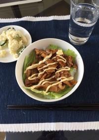 【ぽい】てりやきマックバーガーご飯
