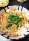 豆腐の白菜と鶏ひき肉あんかけ