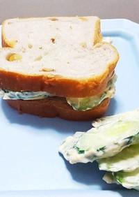 味噌とヨーグルトでヘルシーサンドイッチ