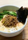 インスタントラーメン簡単アレンジ坦々麺