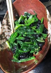 覚書 野菜 冷凍保存