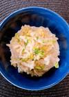 白菜とツナのデパ地下風サラダ