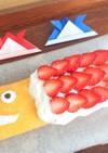 こいのぼりのミルキー風味ロールケーキ