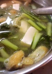 かぶの葉と揚げと豆腐の味噌汁