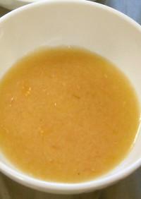 白身魚のトマト煮(離乳食前期)