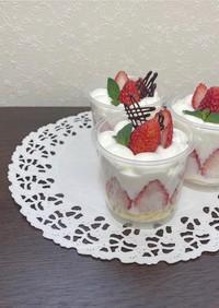 ミニカップショートケーキ