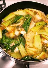 チンゲン菜挽肉の中華スープ