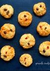 HMで作る簡単フルグラクッキー