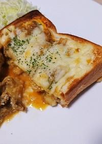 残りカレー1皿分!簡単カレーチーズパン!