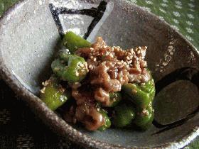 しし唐と豚肉の酢味噌炒め