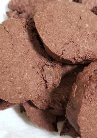 ふすまパンミックス使用ココアクッキー