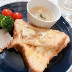 フレンチチーズトースト