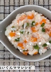 離乳食後期★鶏と野菜の簡単チーズリゾット