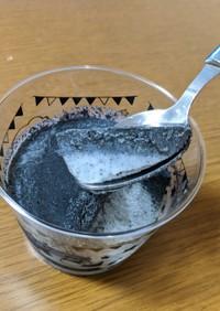 材料4つで作る黒ゴマプリン