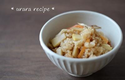 タケノコと舞茸の炊き込みご飯