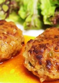 【幼児食】野菜入り煮込みハンバーグ