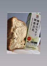 HB 豆乳食パン