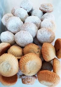 アラブのお菓子 マームール