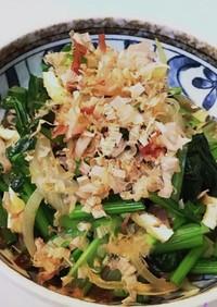 鍋一つで簡単!小松菜と油揚げのお浸し