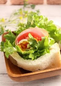 簡単!たっぷり野菜のポケットサンドイッチ