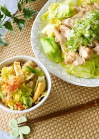 蒸し鶏のネギ塩ダレとキャベツ炊き込みご飯