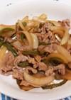 豚肉と玉ねぎとピーマンの醤油炒め
