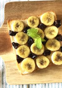 簡単!はちみつバターのバナナトースト