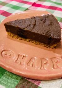 小学生でも簡単!チョコレートチーズケーキ
