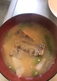 太刀魚とスナップえんどうの味噌汁
