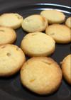 柚子茶が香る アイスボックスクッキー