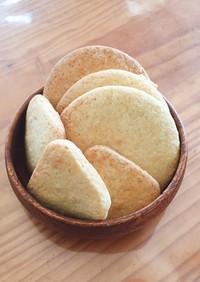超簡単!バター香るさっくりクッキー