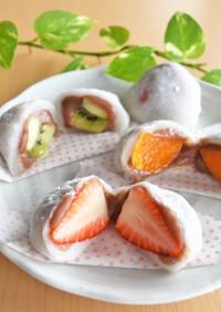 酵素たっぷり♪季節のフルーツ大福