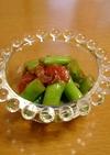 旬の三度豆で! バルサミコ酢和え