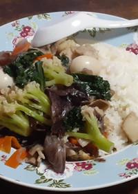イタリア野菜3種とシーフードの中華丼