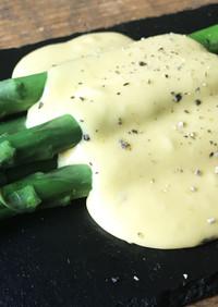 卵とバターで本格オランデーズソース