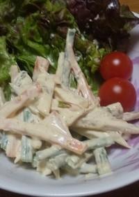 彩り野菜のスティックサラダ♪