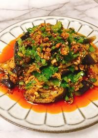 レンチンで☆茄子のピリ辛香味冷菜