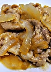 薄切り肉で時短!豚肉の生姜焼き