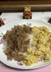 我が家の豚バラスライススタミナ丼