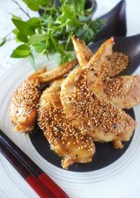 やみつき*鶏手羽先のカレー風味甘辛焼き