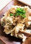 里芋のサラダ!わさびマヨ風味