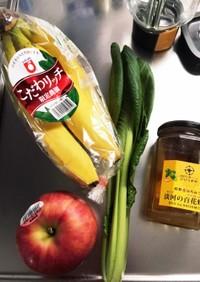 小松菜の健康スムージー