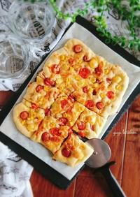 HMで簡単☆お食事系天板ケーキ。