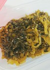 九州の味♪高菜の油炒め